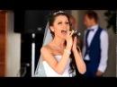 Как же красиво поет невеста  Жениху повезло