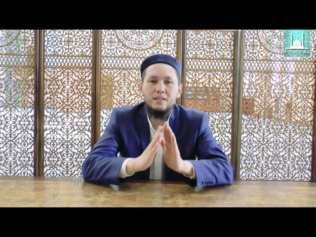 Рамазанға 7 күн қалды - Даурен Муслимов