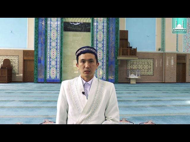 Рамазанға 6 күн қалды - Ильяс Отаров