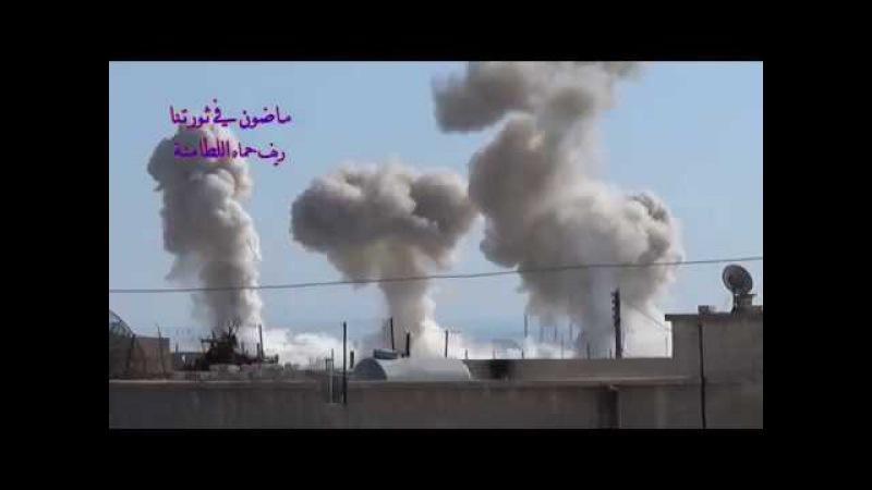 Сирия 20 04 2017 Авиаудар объемно детонирующими бомбами по бармалеям в городе Аль Л