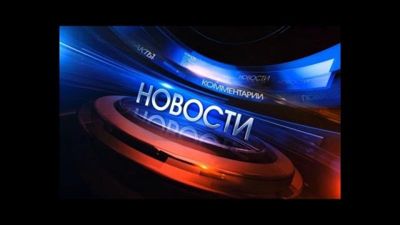 Ярмарка в поселке Октябрьский. Новости 22.04.17 (20:00)