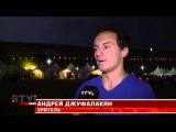 Тбилисский рок-фестиваль с политическим подтекстом Земфира выступила с украинским флагом