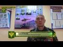 Луганская школа №43 отныне носит имя героя Афганской войны