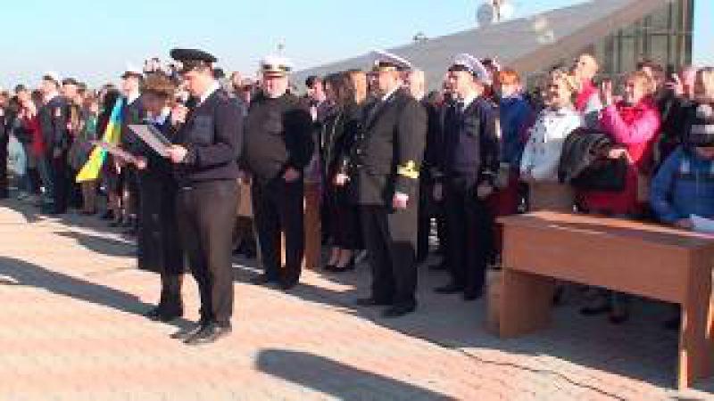 Одеський професійний ліцей морського транспорту присвята учнів у ліцеїсти 29 09