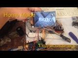 Подключаем дисплей от сотика или мобильного телефона к Ардуино