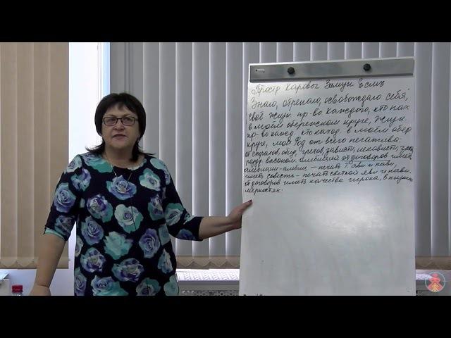 11.11.2017. Токарева Н.П. Наследственные программы,личный выбор и фон