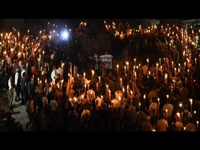 Расистское ультраправое антикоммунистическое факельное шествие в городе Шарлоттсвиль, Вирджиния, напоминающее своей символикой ш