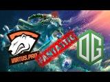 Фантастический матч! | Virtus.pro против OG | The International 2017