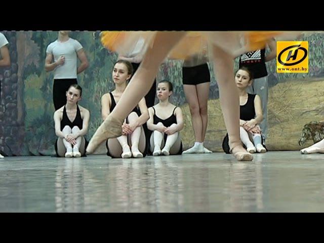 Стать балериной. Белорусская государственная хореографическая гимназия-колледж