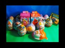 15 Surprise Eggs Kinder Surprise Happy Hippos Holiday, Семейка бегемотиков, Angry Birds, Миньоны