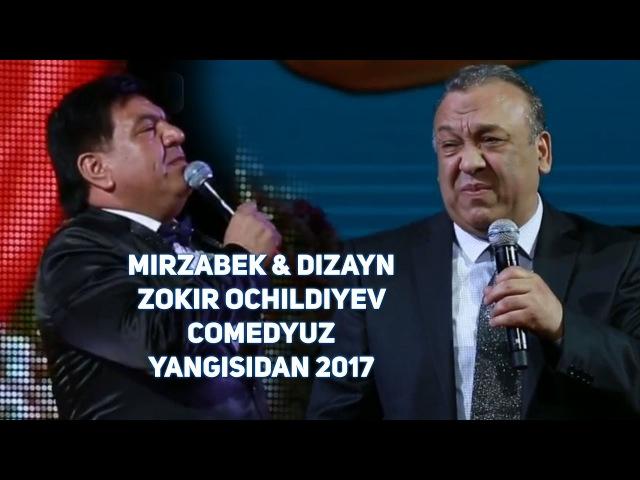 MIRZABEK XOLMEDOV DIZAYN JAMOASI ZOKIR OCHILDIYEV COMEDYUZ - YANGISIDAN 2017