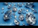 Самые красивые минералы найденные на нашей планете Земля новости ювелирного мира 2017 года на сайте супермаркета интернет магазина одежды и нижнего белья Элегант в Сумах Украина