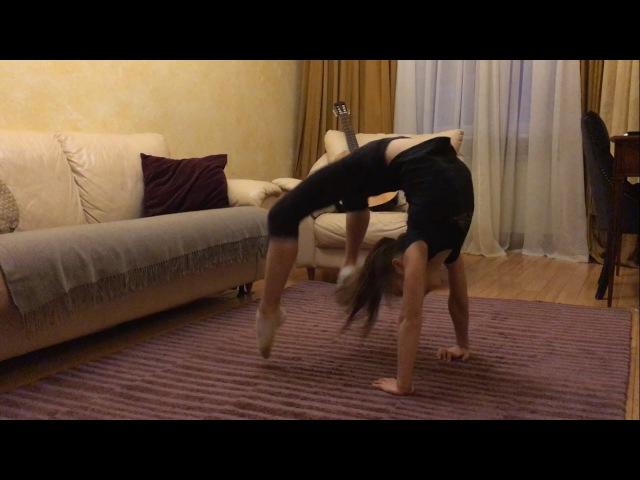 Художественная гимнастика Как сделать элемент бочонок Rhytmic Gymnastics