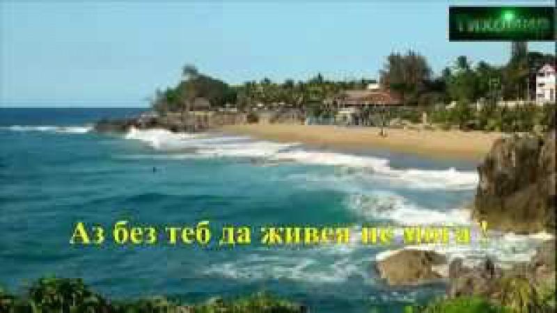 ✅Алекос Зазопулос - За нищо_ Alekos Zazopoulos - Gia Tipota