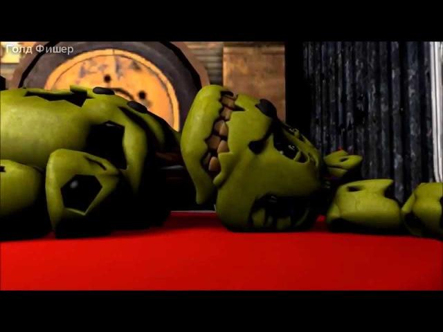 Рождение Спрингтрапа - Пять Ночей с Фредди 3 [Анимация] | Фнаф 3 | Фнаф анимация
