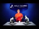 Биологические микроскопы Meiji Techno серии MT4000