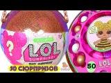 Распаковка Big LOL Surprise на русском языке / Куклы ЛОЛ LOL Dolls Распаковка Игрушек для Девочек ГИГАНТСКИЙ #Сюрприз  #ad