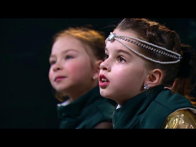 Дети на Льду Звезды 4 серия