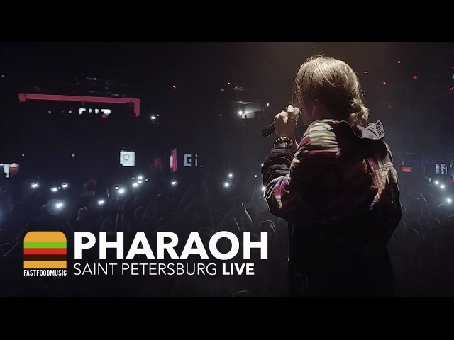 PHARAOH — Козловский / Unplugged / MM (Live в СПб, 05.05.2017)