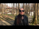 Алуника Добровольская - Про дисциплину, силу воли и результаты.