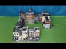 LEGO 10 lecie modułowych budynków
