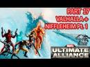 Прохождение Marvel Ultimate Alliance PC 17 Вальхалла и Нифльхейм ч 1