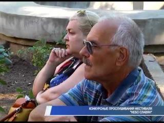 Фестиваль «Небо славян» стартовал в Итальянском дворике Херсонеса 22 07 2016