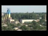 Соль земли Донбасской