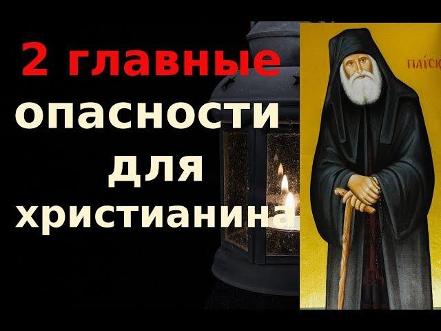 Православие Молитва Теплохладность и фарисейство