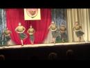 Военный танец.