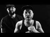 Chakuza &amp Bizzy Montana - Hakuna Traumata