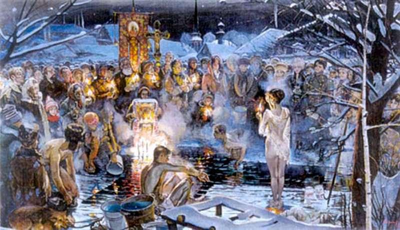 Для очень многих людей даже в наш современный век самым основным обрядом является освящение воды. Это надо делать вечером 18 января. Такая вода будет обладать чудесными свойствами. Обязательно окропите свою квартиру или дом: это очистит помещение от плохой энергетики и всего нехорошего. А во время болезней эту воду надо пить. И помните о том, что нужно полностью выстоять Крещенскую службу в храме.   Крещение господне – время очищения тела, мыслей, ауры от всего плохого. Необходимо в это искренне верить и освободиться от негатива: простить своих врагов, помириться с друзьями и близкими. Затем вознесите небесам молитвы и избавьте свои мысли и сердце от всего дурного. 4723908_82228996_28 (385x20, 2Kb)