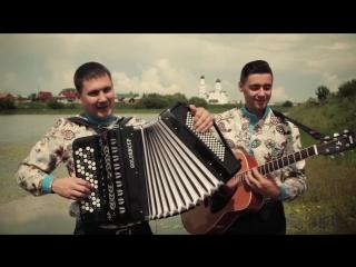 ансамбль Веселуха - Калины Куст ( 2017 )