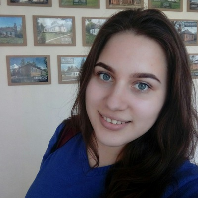Аніта Ачкасова