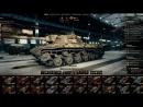 Меня Пилотом не обманешь - музыкальный клип от Студия ГРЕК и Wartactic World of Tanks 1