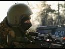 Волкодавы - спецназ ГРУ