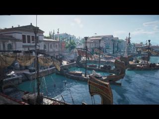 Assassin's Creed Истоки - Александрия