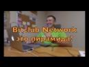 Bitclub Network пирамида, лохотрон, развод или реальный майнер? В этом видео все ответы!