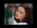 А музыка звучит - София Ротару 1983