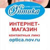 Сеть салонов Оптика ● Великий Новгород