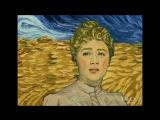 Отрывок из фильма Ван Гог. С любовью, Винсент