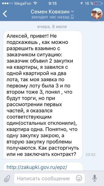 #чЁжеделатьПодскажитеЛето в Москве отменяется, можно поработать и в