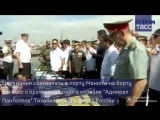 Россия передала Филиппинам партию оружия для борьбы с террористами ИГ