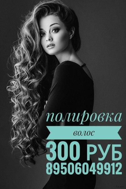 prostitutok-gimnastok-mariya-kashirova-foto