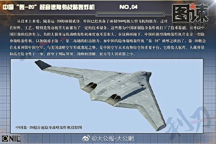 Kínai haderő - Page 3 JiK_0K8ADqI