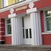 Kotovsky-Industrialny Tekhnikum