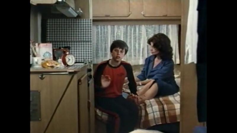 Аврора (1984)