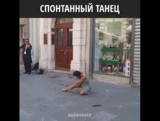Спонтанный танец вместе с уличным музыкантом ~ Умный Дом ~