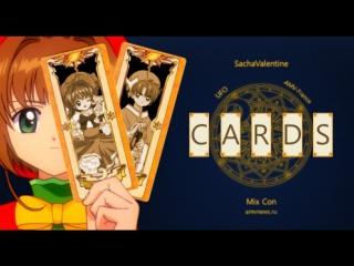 Cards ♫ AMV Аниме-клип по Cardcaptor Sakura