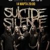 14.03   SUICIDE SILENCE (USA)   AURORA